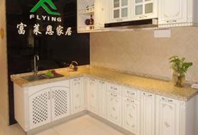 广州富莱恩环保时尚家具